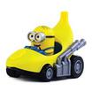 Minion มินเนี่ยนรถเล็ก