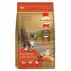 สมาร์ทฮาร์ท อาหารแมวโกลด์แซลม่อน&ไรซ์ 200 กรัม (3 ชิ้น )