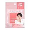 Cathy Doll นู้ดแมทท์บลัชเชอร์ 6 กรัม #02 อีซี่พีช
