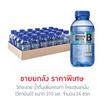 วิตอะเดย์ น้ำดื่มเพิ่มคุณค่า ไครแซนเทมั่ม (วิตามินบี) 310 มล. (ยกลัง 24 ขวด)