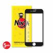 Ninja ฟิล์มกระจก Iphone 7  Full แพ็ค 5 ชิ้น