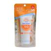 Ustar ครีมกันแดด ปรับผิวใส Vit C Sun Cream SPF 50 PA+++ 50 กรัม