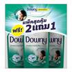 ดาวน์นี่ น้ำยาซักผ้าสูตรน้ำ สำหรับตากผ้าในที่ร่ม 550 มล. (แพ็คพิเศษ 2แถม1)