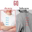 GQ เสื้อยืดผ้าสะท้อนน้ำ ลาย WORK HARD, PRAY HARDER