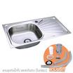 Q Line อ่างล้างจานสแตนเลส 1 หลุมพร้อมที่พักจาน-รุ่นประหยัด ST-801/1