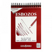 Canson สมุดสเก็ตซ์ Esbozo 90g. A4 (100 แผ่น) 200 406 660