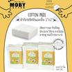 ผ้าก๊อซ BABY MOBY COTTON รุ่นพกพา ขาว ขนาด 2x2(20)