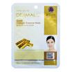 Dermal Gold collagen essence mask 23g. #Gold