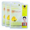 Dermal Vitamin collagen essence mask 23g. #Yellow
