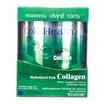 CollaHealth Collagen 100% 200 g. (คอลลาเฮลท์ คอลลาเจนชนิดผง 100%) ขนาด 200 กรัม