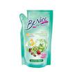 Be Nice ครีมอาบน้ำ 400 มล. สีเขียว ถุงเติม