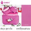 Lotus ผ้าปูที่นอน รุ่น Impression  LI-SD-05