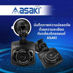 Asaki กล้องติดรถยนต์  รุ่น AK-CM0403